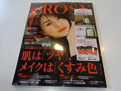 androsy_ikawaharuka.jpg