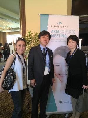 asiaerpertsmeeting2016