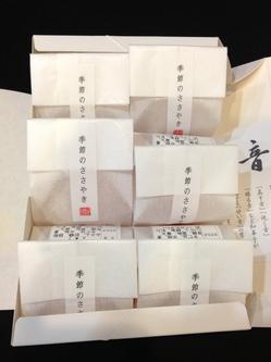みかんの和菓子