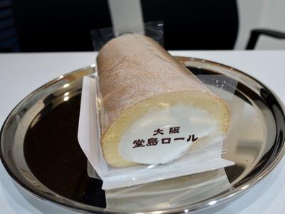 大阪ロール