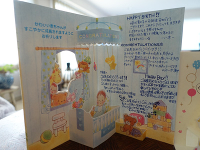baby_letter_staff.jpg
