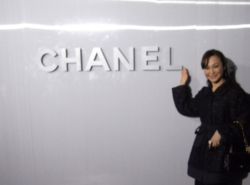 chanel_party.jpg
