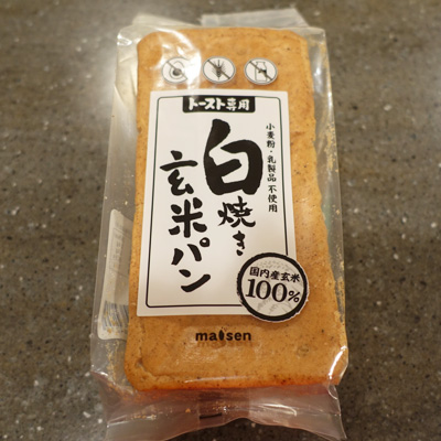 マイセン玄米パン