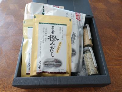 kayanoya_dashi.jpg