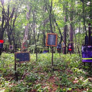 森の中のアート