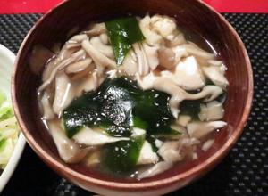 舞茸の味噌汁