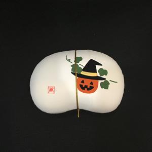 ハロウィン豆菓子