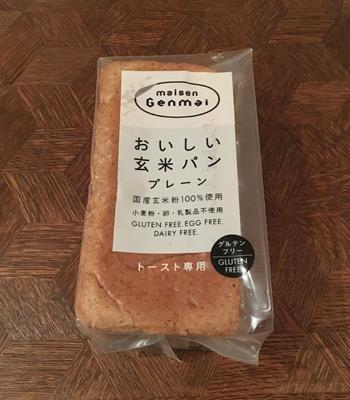 マイセングルテンフリー玄米パン