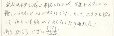ookii_hokuro_kannsou_201402.jpg