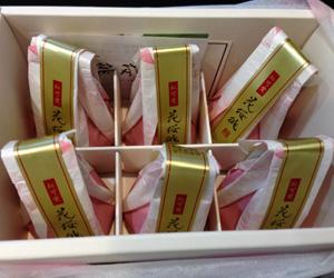 源吉兆庵サクランボの菓子
