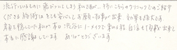 suikou_chuusha_kannsou.jpg