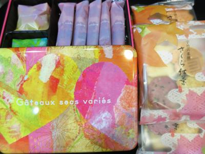 sweets20130303.jpg