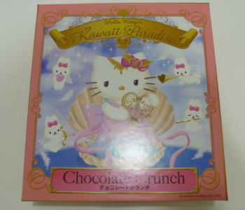 sweets_201108283.jpg