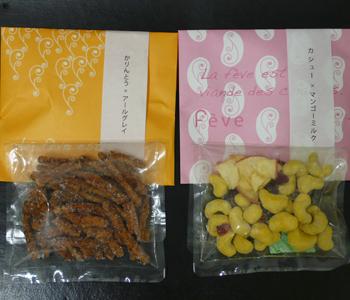 sweets_201108285.jpg