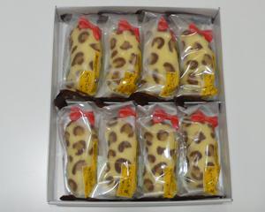豹柄東京バナナ