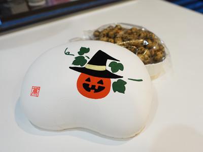豆菓子ハロウィン