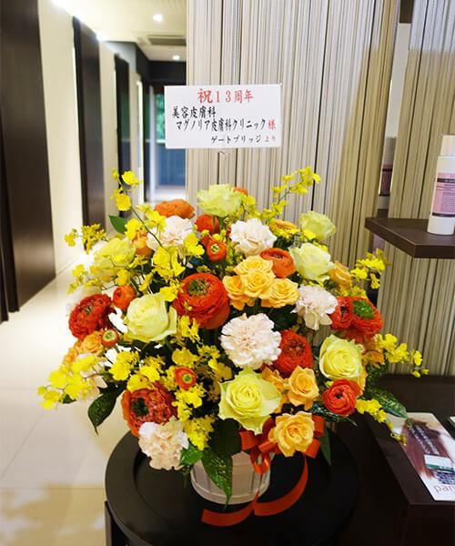 13周年の花